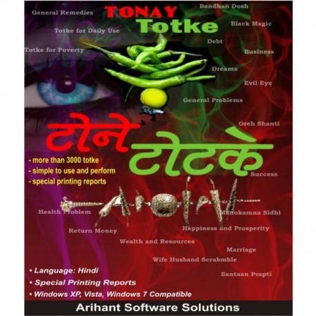 Premiumav Tonay Totke